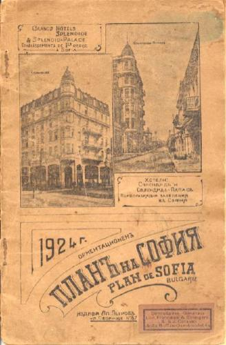 z_plattegrond_sofia_1924